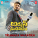 Arjun Suravaram Sam C.s Full Song