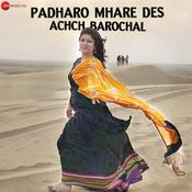 Padharo Mhare Des - Achch Barochal Song