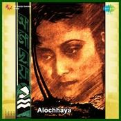 Alochhaya Songs