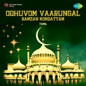 iraivanidam kaiyendungal mp3 songs