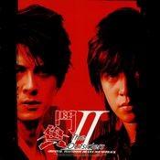 Amphibian (CD+DVD Version) Songs
