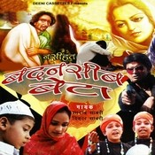 Badnaseeb Beta Nasihat Songs