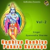 Kanhiya Kanhiya Pukara Karenge Vol 2 Songs