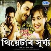 Jajabori Priya Mur Song