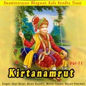 Kirtanamrut Vol 11 Songs