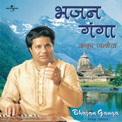 Bhajan Ganga (Live) Songs