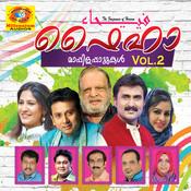 Ramalanil Song
