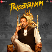 Prassthanam Songs