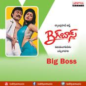 Maava Maava MP3 Song Download- Big Boss Maava Maava Telugu