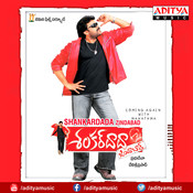 good morning ringtone dj song