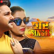 Sher Singh Songs