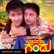 Dasavala 2013 kannada movie mp3 songs download songspkcc. Com.