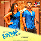 Bramhachari Dharma Vish Full Mp3 Song