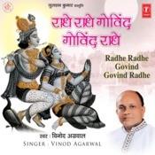 Radhe Radhe Govind Govind Radhe Songs