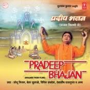 Pradeep Bhajan Songs
