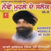 Naven Mohalle De Shlok Songs