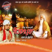 Begampura Vasa K Chhadan Ge Songs