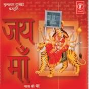 Jai Maa Songs