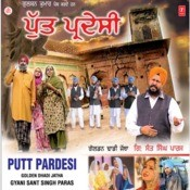 Putt Pardesi Songs