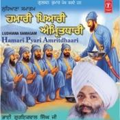 Hamari Pyari Amritdhaari Song
