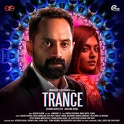Trance Songs