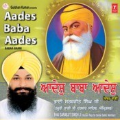Aades Baba Aades Songs