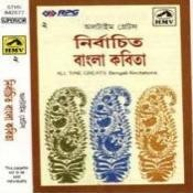 All Time Greats - Selected Bengali Reciations Vol 2 Songs