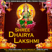 Dhairya Lakshmi Mantra Song