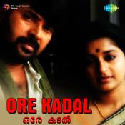 Ore Kadal Songs