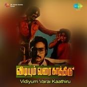 Vidiyumvari Kathiru Songs