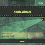 Nadia Kinare Songs
