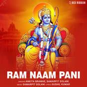 Ram Naam Pani Song