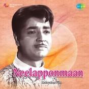 Neela Ponman Songs