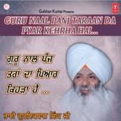 Gur Naal Panj Taraan Da Pyar Keda Hai& &  Song