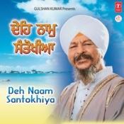 Deh Naam Santokhia Songs