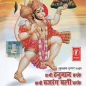 Kabhi Hanuman Banke Kabhi Bajrang Bali Banke Songs