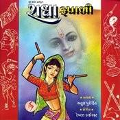 Radha-Rupadi Songs