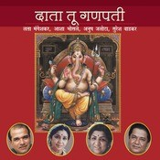 Data Tu Ganpati Songs