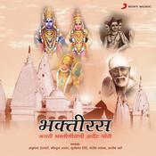 Bhakti Ras Songs