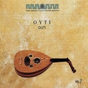 The Greek Folk Instruments: Outi Songs