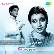 Thirumbipaar Songs