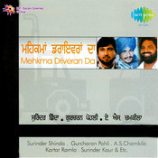Mehkma Driveran Da Various Artistes Songs