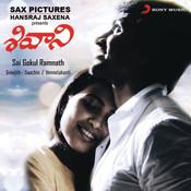 Shivani (Telugu) Songs