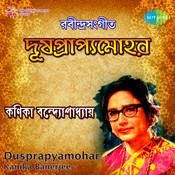Dusprapyamohar Nontagore - Kanika Banerjee  Songs