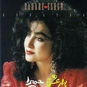 Bahare Eshgh - Persian Music Songs