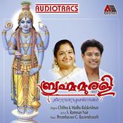 Bramha Murali Songs