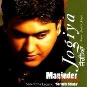 Jogia Maninder Shinda Songs