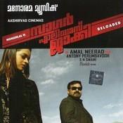 Sagar Alias Jacky Reloaded Songs