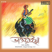 Bhaoyaiya - Bengali Folk Songs - Vol-1 Songs