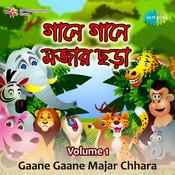 Gaane Gaane Majar Chhara 1 Songs